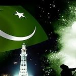 14 August Independence Day Profile Dps & Wallpapers 2020