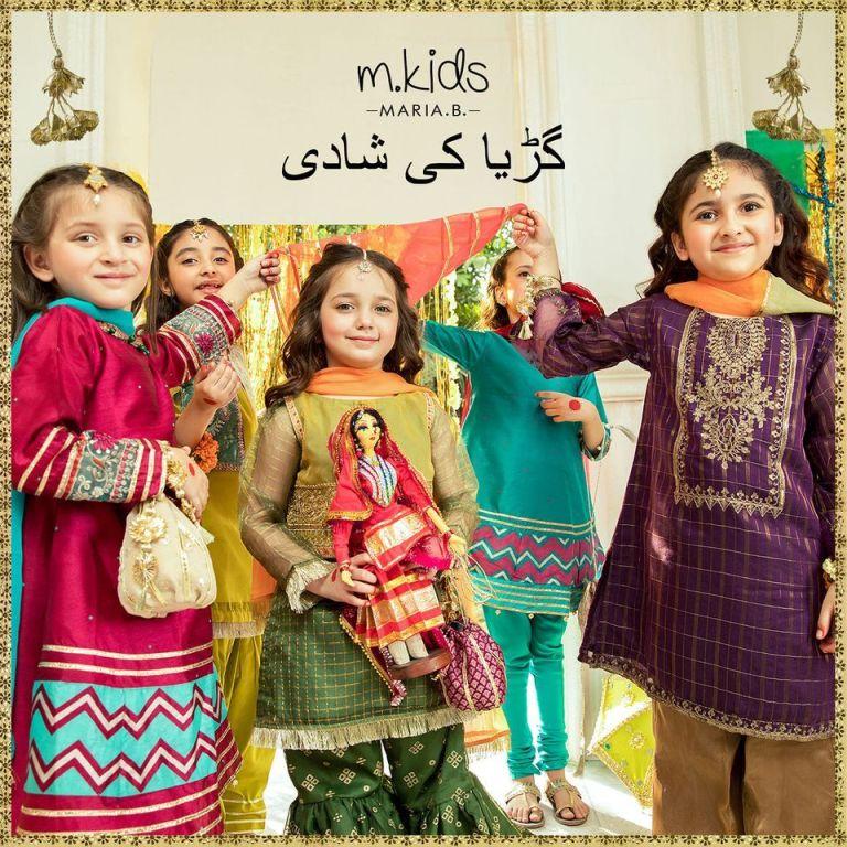 Awesome Kids Winter Dresses Designer Maria B 2020