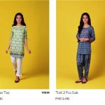 Best Leisure Club Eid Summer & Festive Dresses Looks 2021