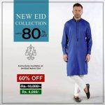 Awesome Amir Adnan Eid s' Dresses Designing For Mens' 21
