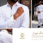 Old Fashioned Summer Men's Wear Shalwar Kameez 21s Look